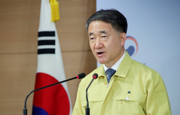 Park Neung-Hoo, minister of health and welfare (Yonhap News)