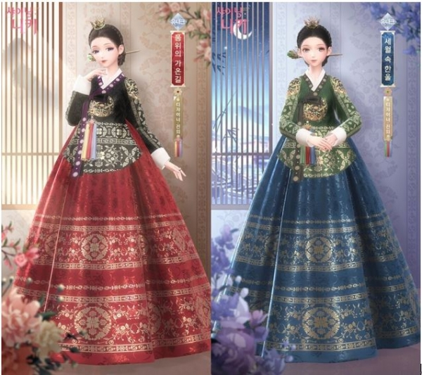 Hanbok, Who Can Claim It?