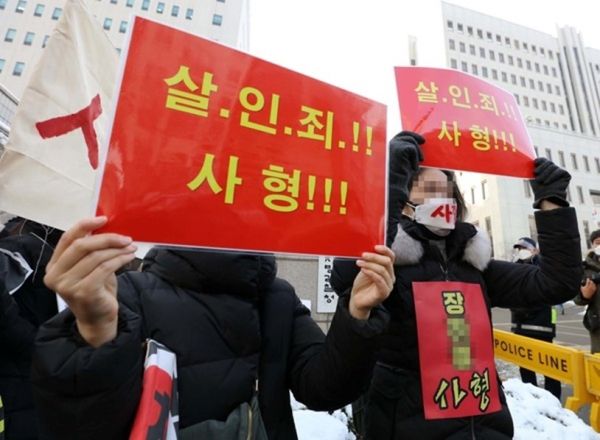 Source= www.yna.co.krPeople are urging the death sentence for the foster parents of Jeong-in in front of the court.